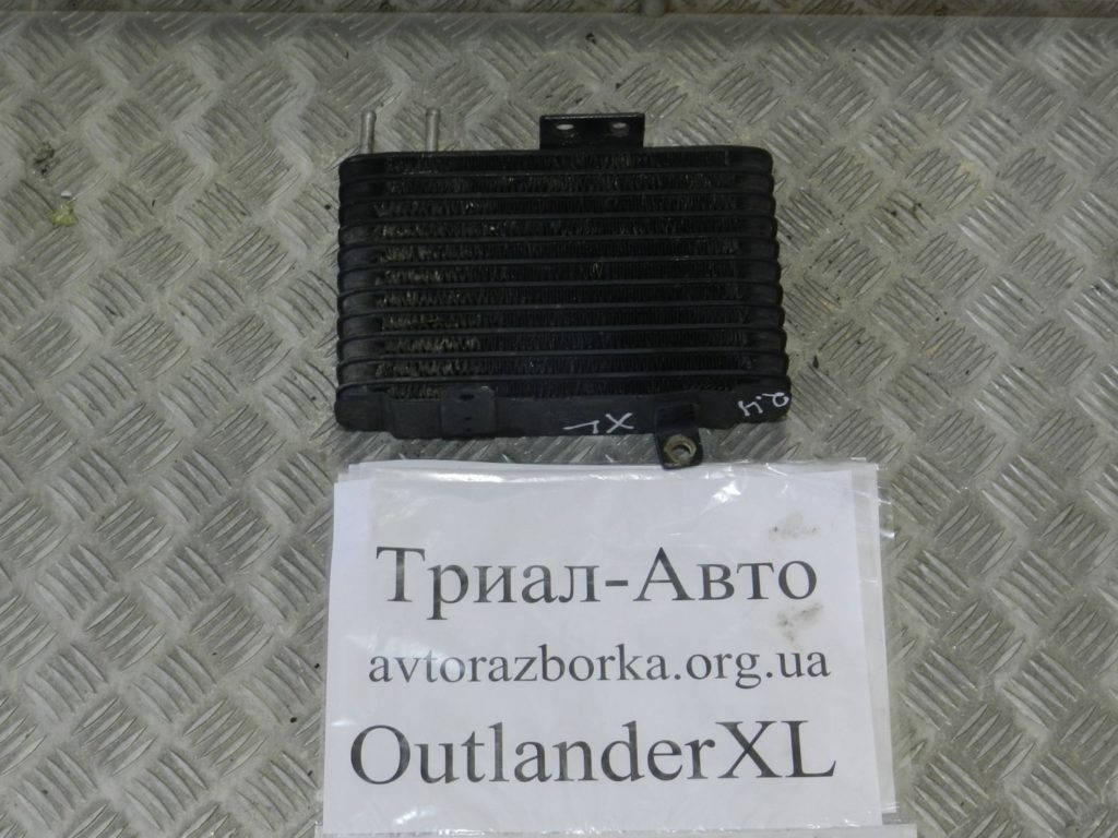 радиатор коробки OutlanderXL 2,4 2006-2012