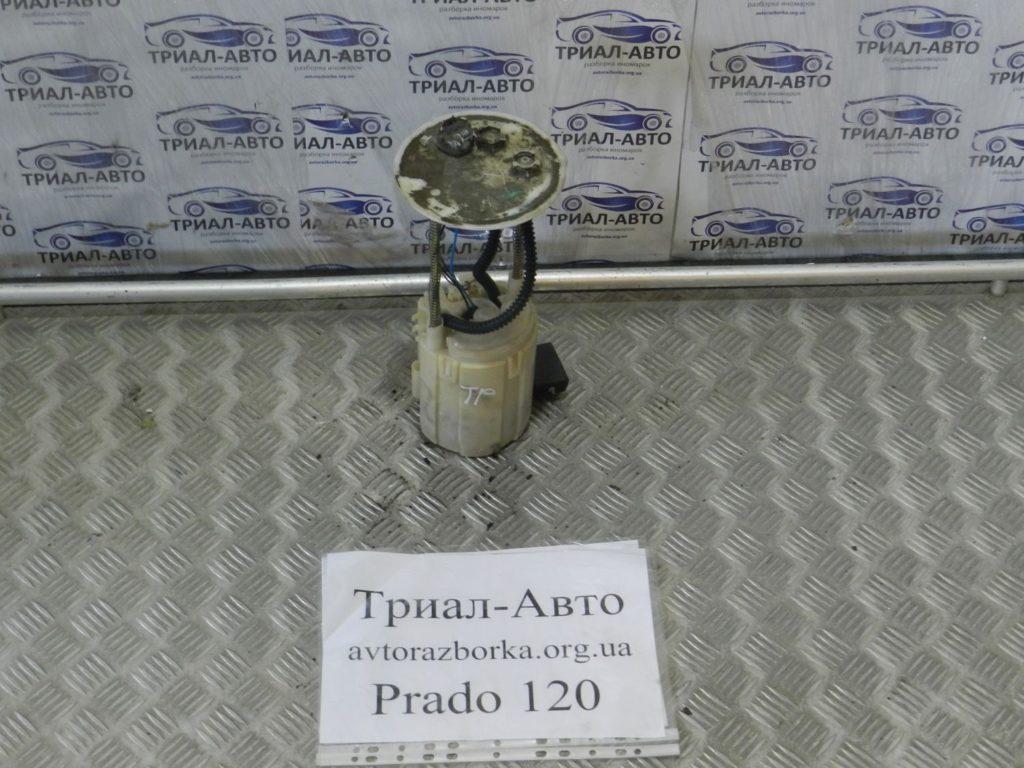 топливный насос Prado 120 2003-2009