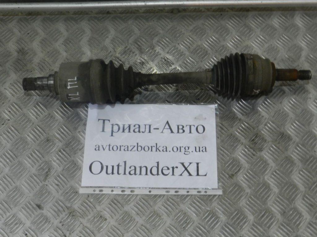 полуось передняя левая OutlanderXL 3.0 2006-2012