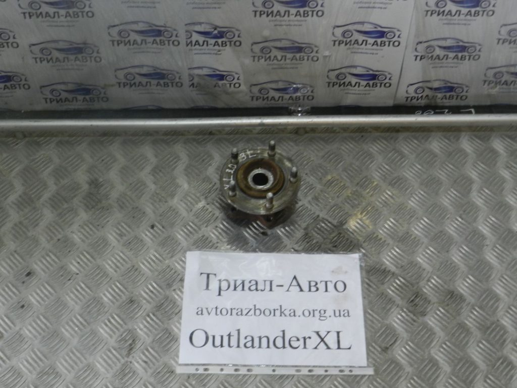 ступица задняя правая. OutlanderXL 2006-2012