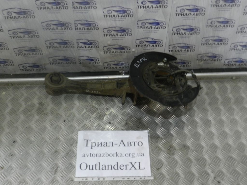 рычаг задний продольный левый. OutlanderXL 2006-2012
