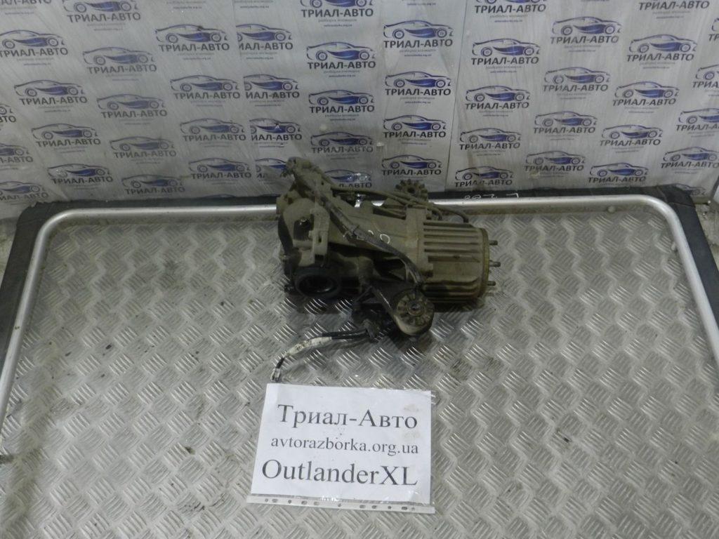 редуктор заднего моста OutlanderXL 2006-2012