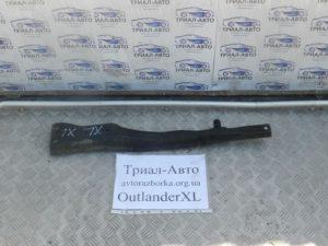 Балка продольная OutlanderXL 2006-2012