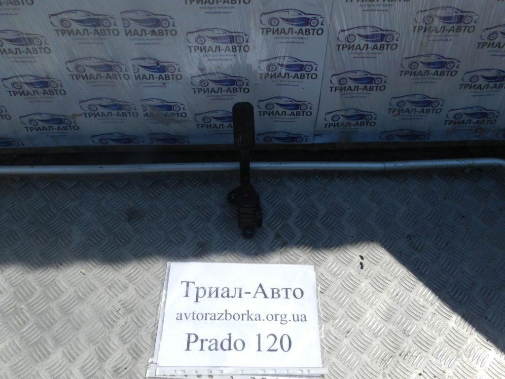 педаль газа Prado 120 2003-2009