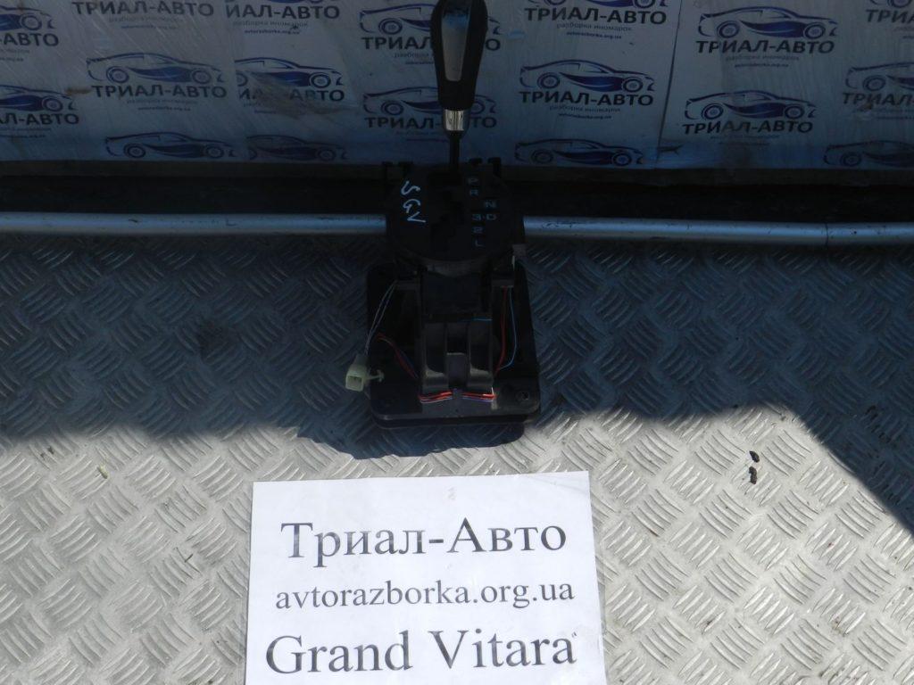 Кулиса передач Grand Vitara 2006-2014 2,0m
