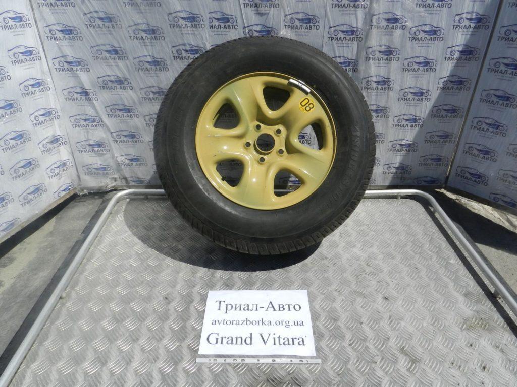 Запаска сталь R17 Grand Vitara 2006-2014 2,0m