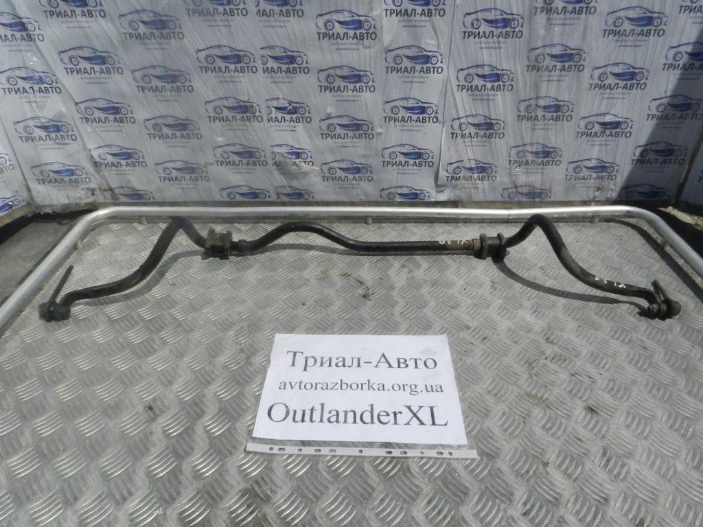 стабилизатор поперечный  передний  OutlanderXL 2006-2012