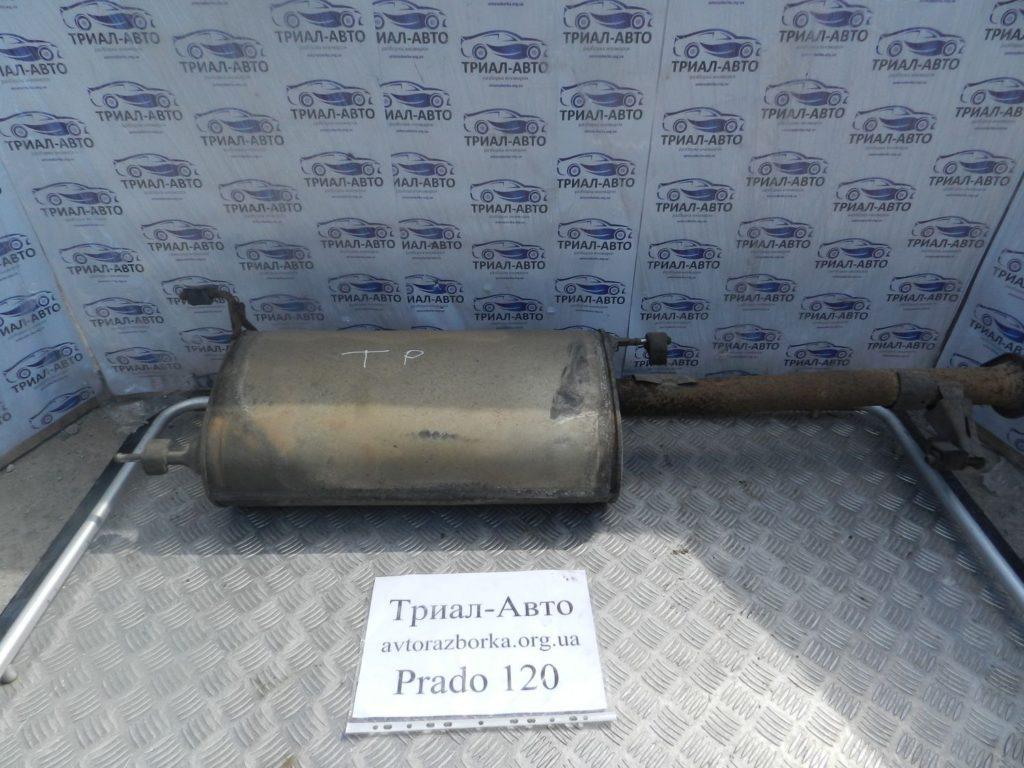 Глушитель задний Prado 120 2003-2009