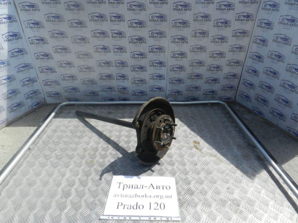 ступица с полуосями правая Prado 120 2003-2009
