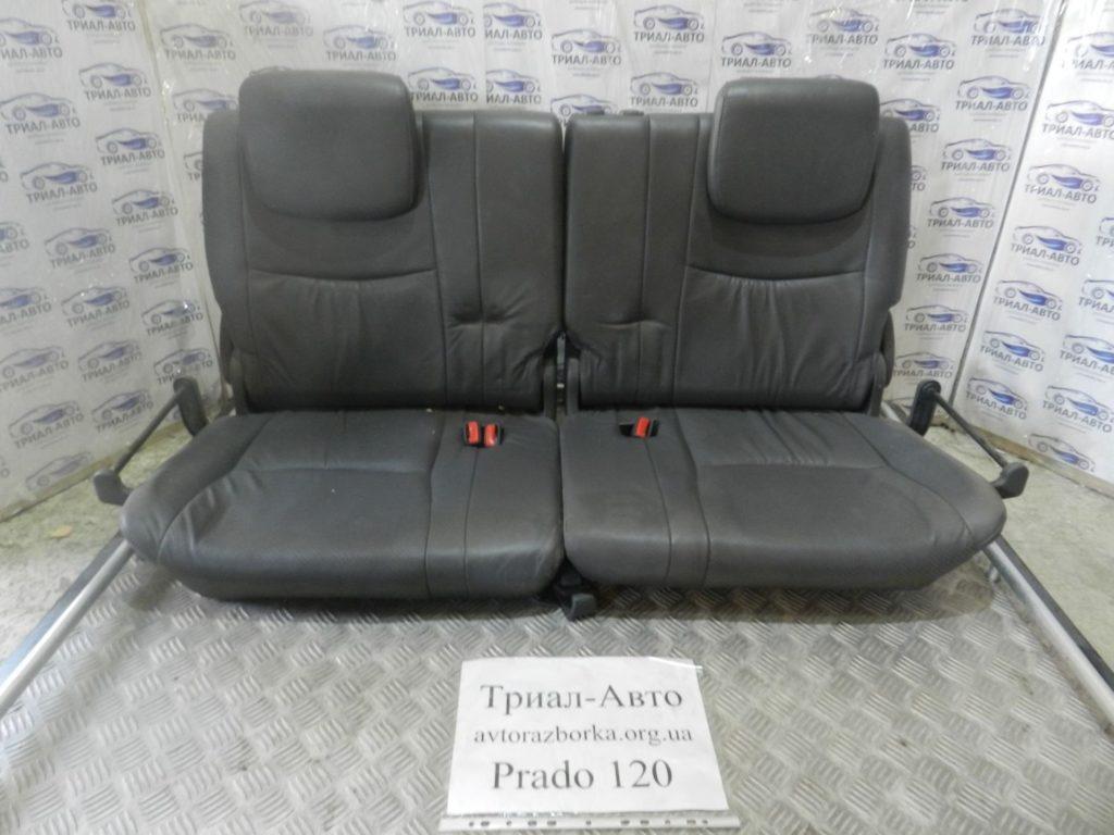 сиденье третий ряд Prado 120 2003-2009