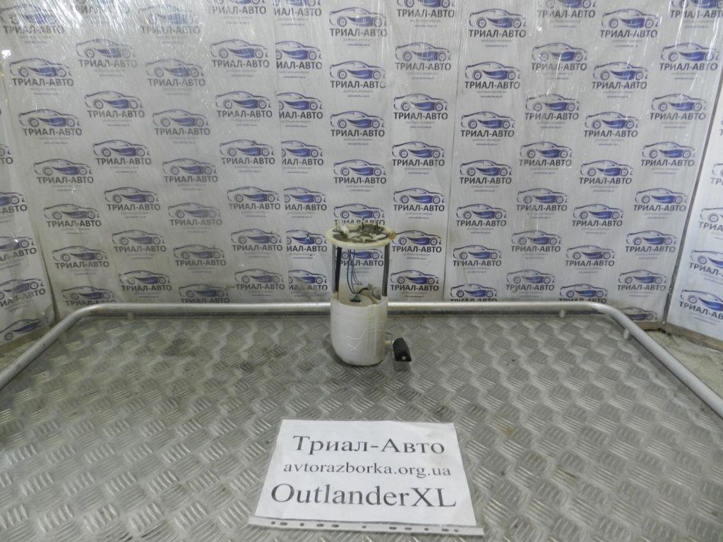 насос топливный OutlanderXL 3.0 2006-2012