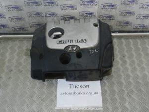 декоративная крышка ДВС Tucson 2004-2014