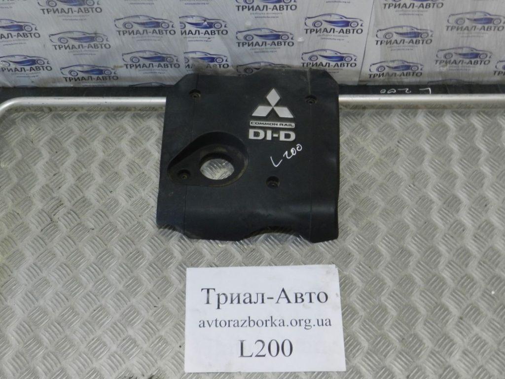 декоративная крышка ДВС L200 2006-2013
