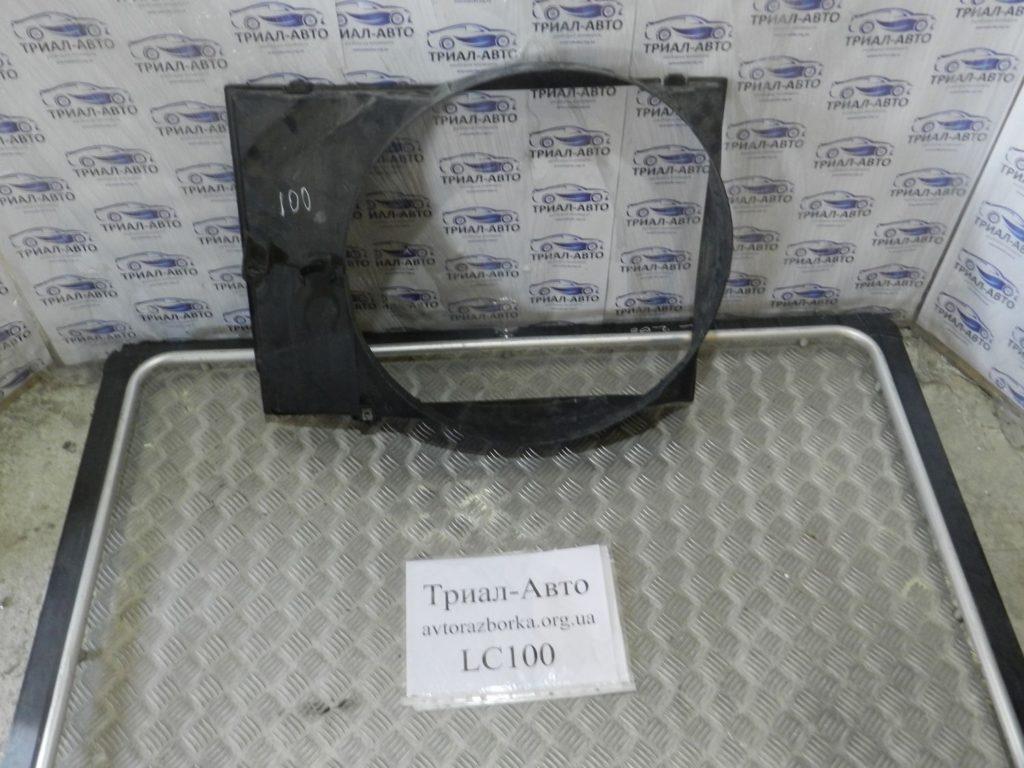 Диффузор (рамка отдельно) Land Cruiser 100 1998-2006