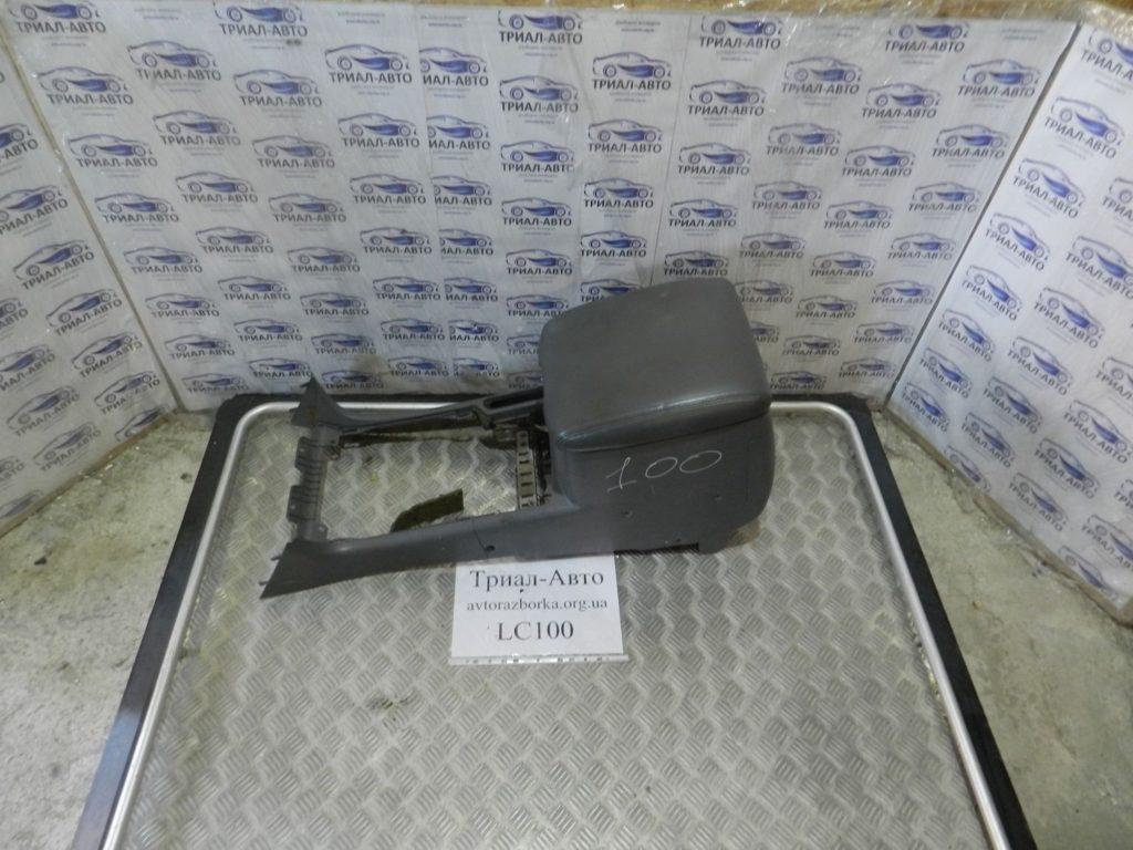подлокотник Land Cruiser 100 1998-2006