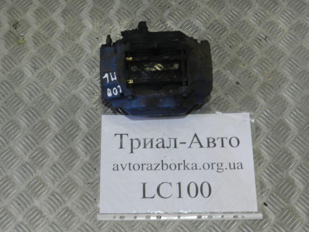 суппорт передний левый Land Cruiser 100 1998-2006