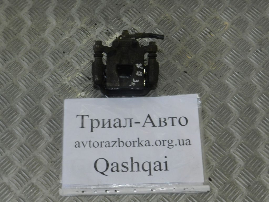 суппорт задний правый Qashqai 2006-2013