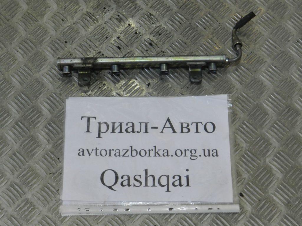 топливная рампа Qashqai 2006-2013