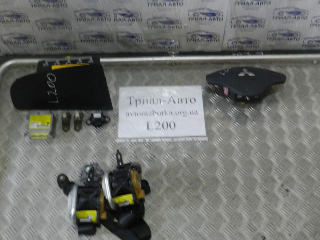 комплект безопасности L200 2006-2013