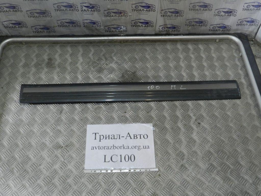 накладка двери передняя левая Land Cruiser 100 1998-2006