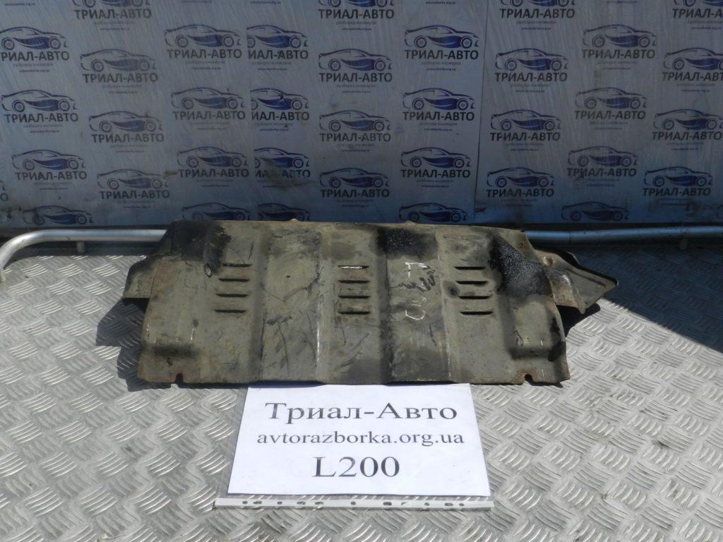 защита ДВС L200 2006-2013
