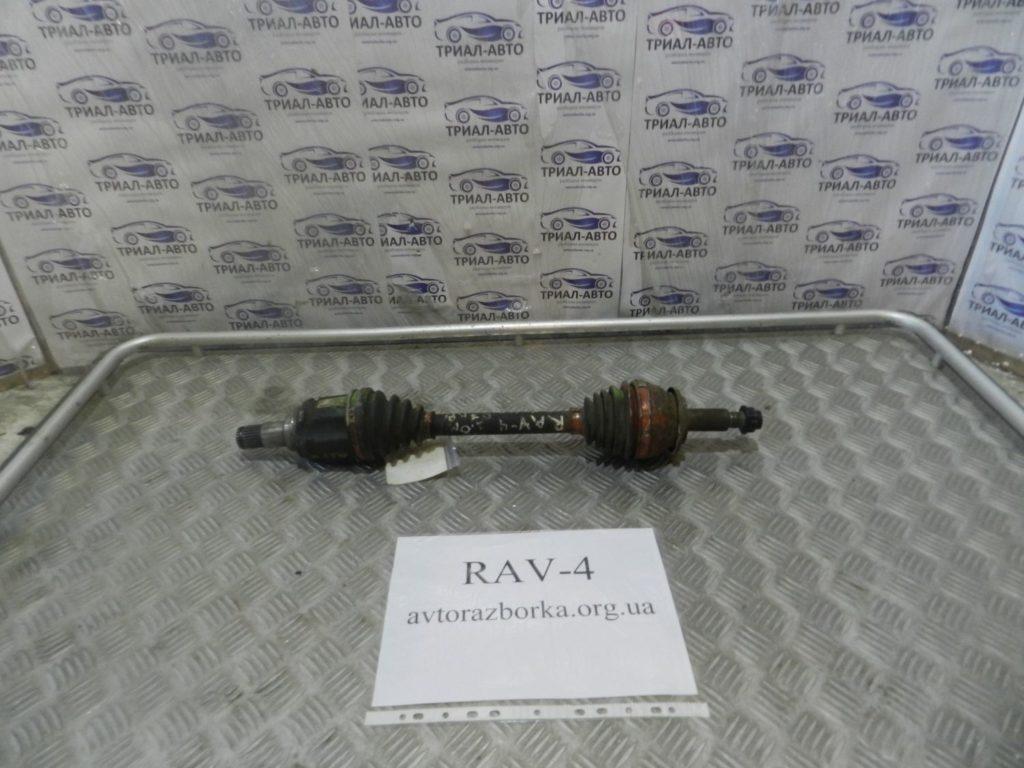 полуось передняя левая RAV 4  2006-2012