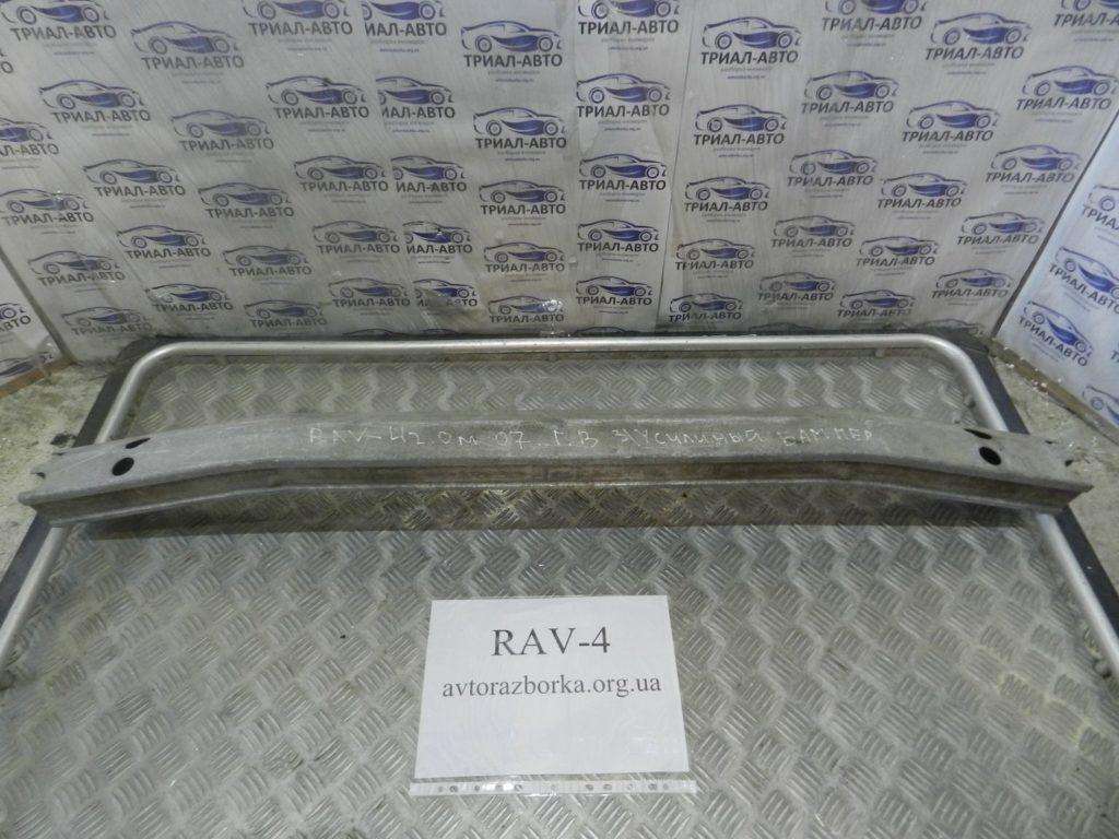 усилитель бампера задний. RAV 4  2006-2012