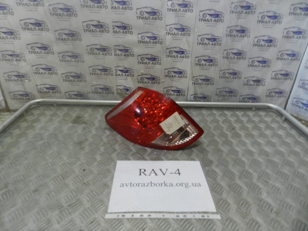 фонарь левый. RAV 4  2006-2012