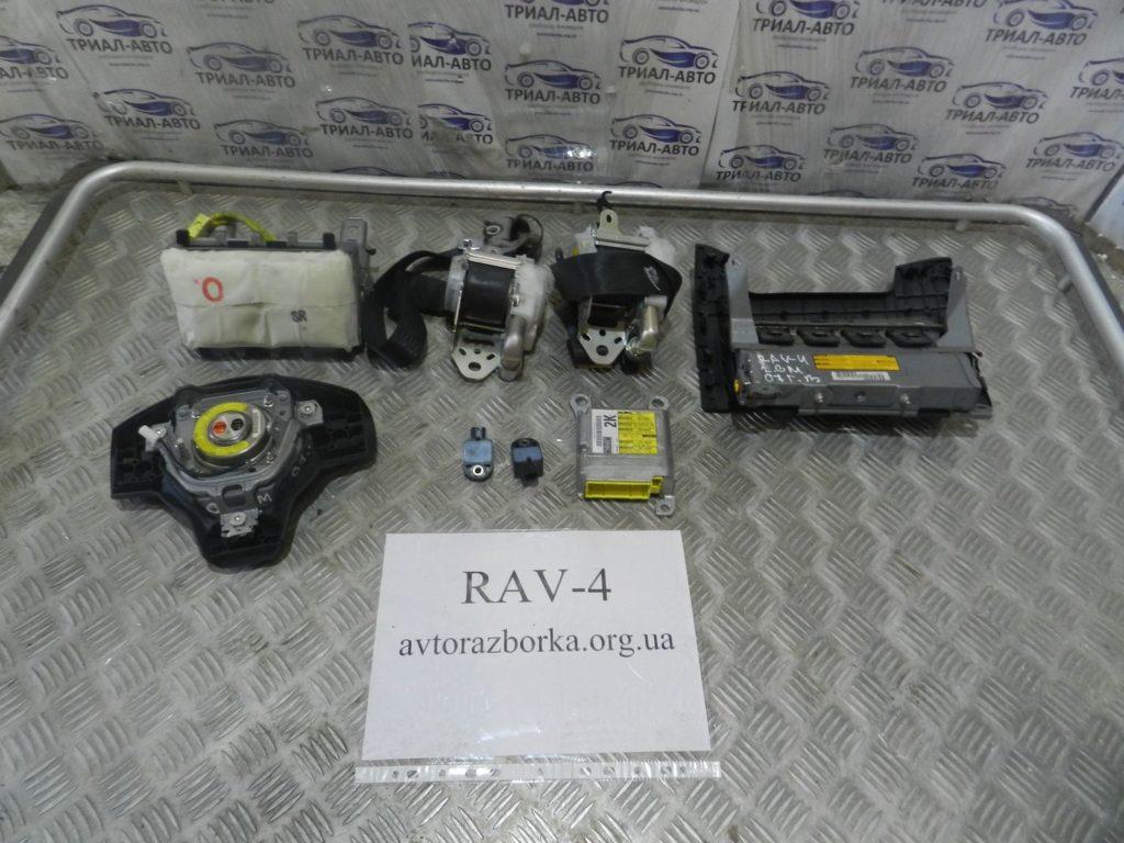 комплект безопасности RAV 4  2006-2012