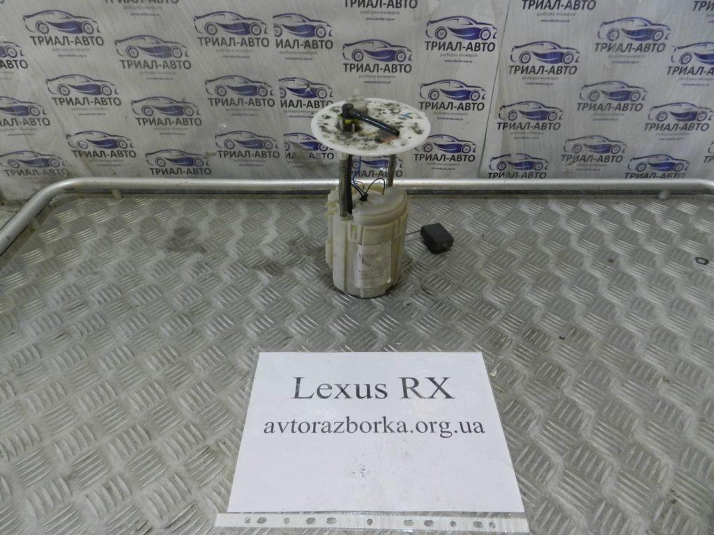 топливный насос Lexus RX 300 2003-2009