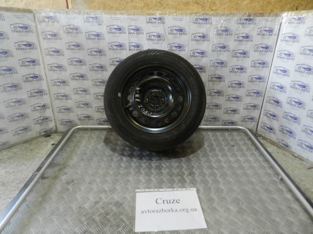 запаска с резиной сталь R16 Cruze 2009