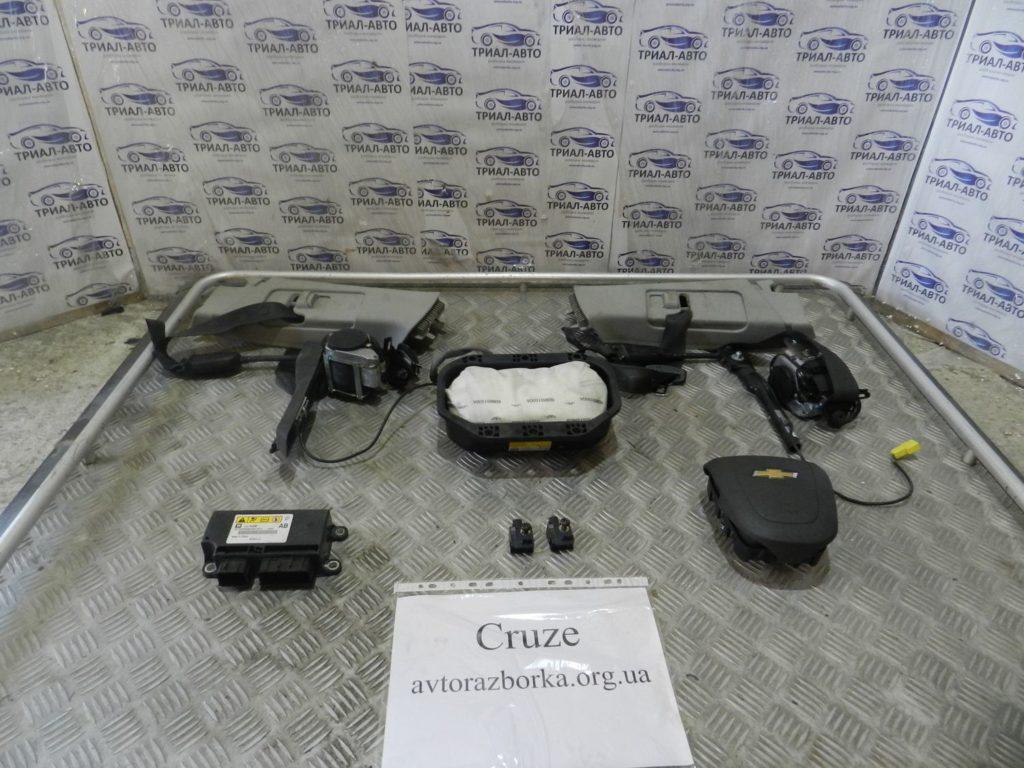 комплект безопасность Cruze 2009