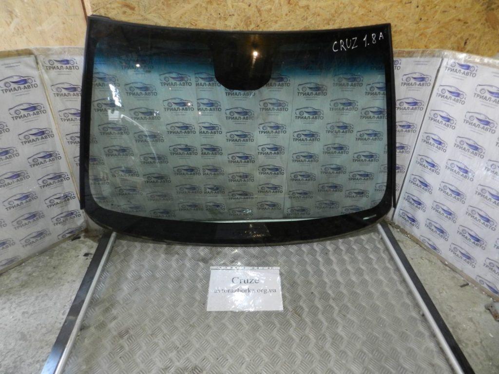 стекло лобовое Cruze 2009