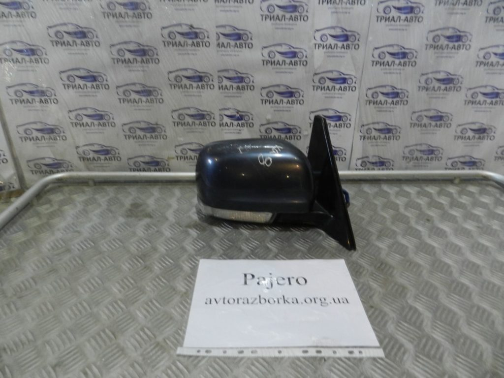 зеркало правое. Pajero Wagon 3,2D 2007-2013