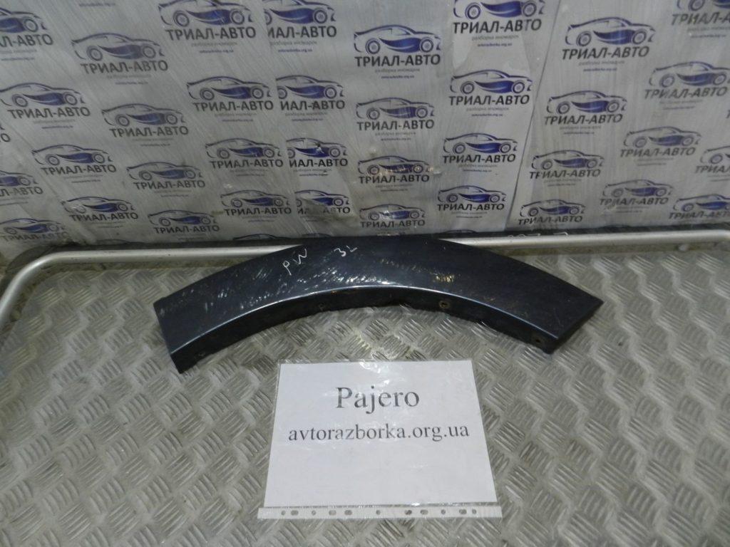 накладка крыла задняя левая Pajero Wagon 3,2D 2007-2013