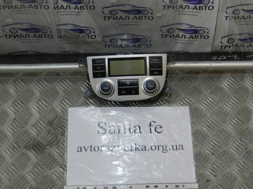 Блок управления кондиционером Santa FE 2006-2013
