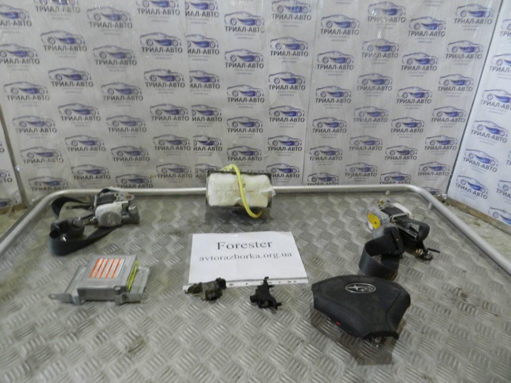комплект безопасности Forester 2007-2010