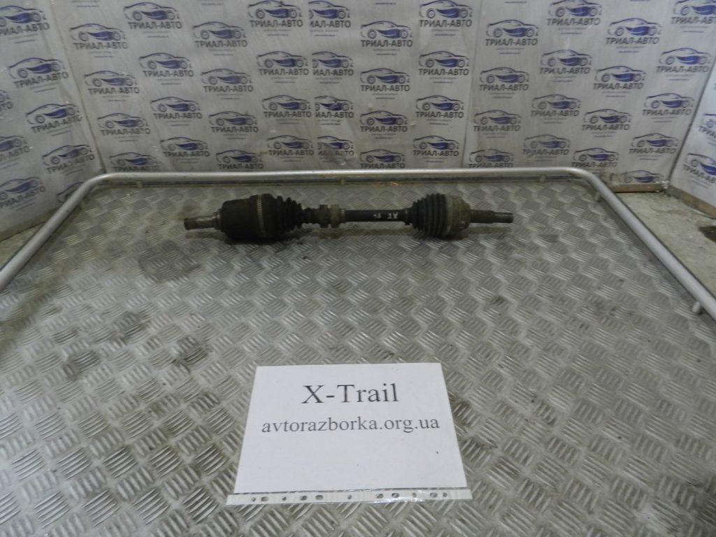полуось передняя левая X-Trail 2007-2013