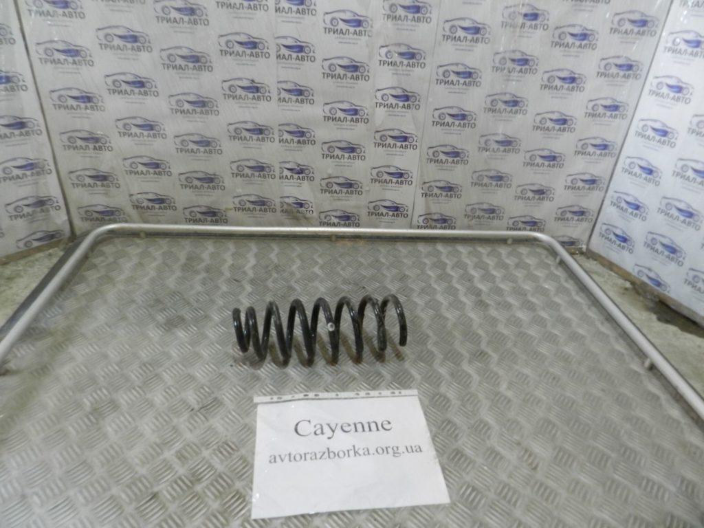 пружина задняя правая Cayenne 2003-2009