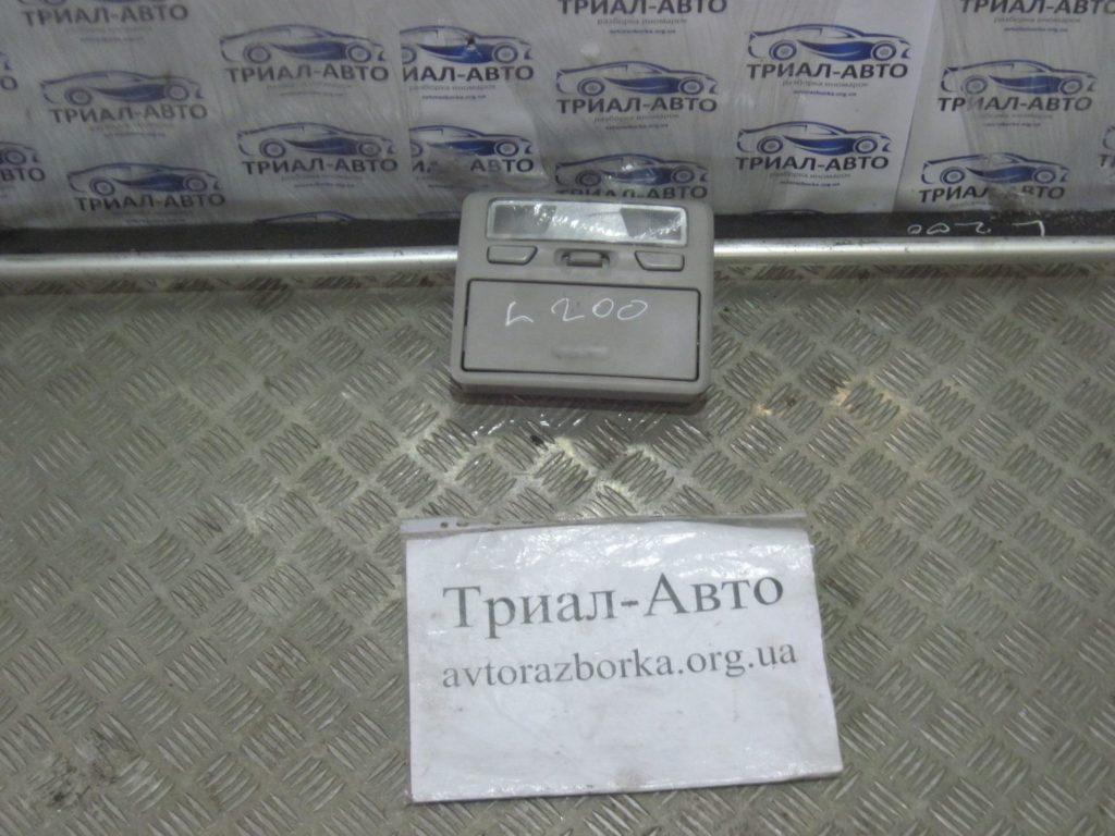 плафон передний L200 2006-2013