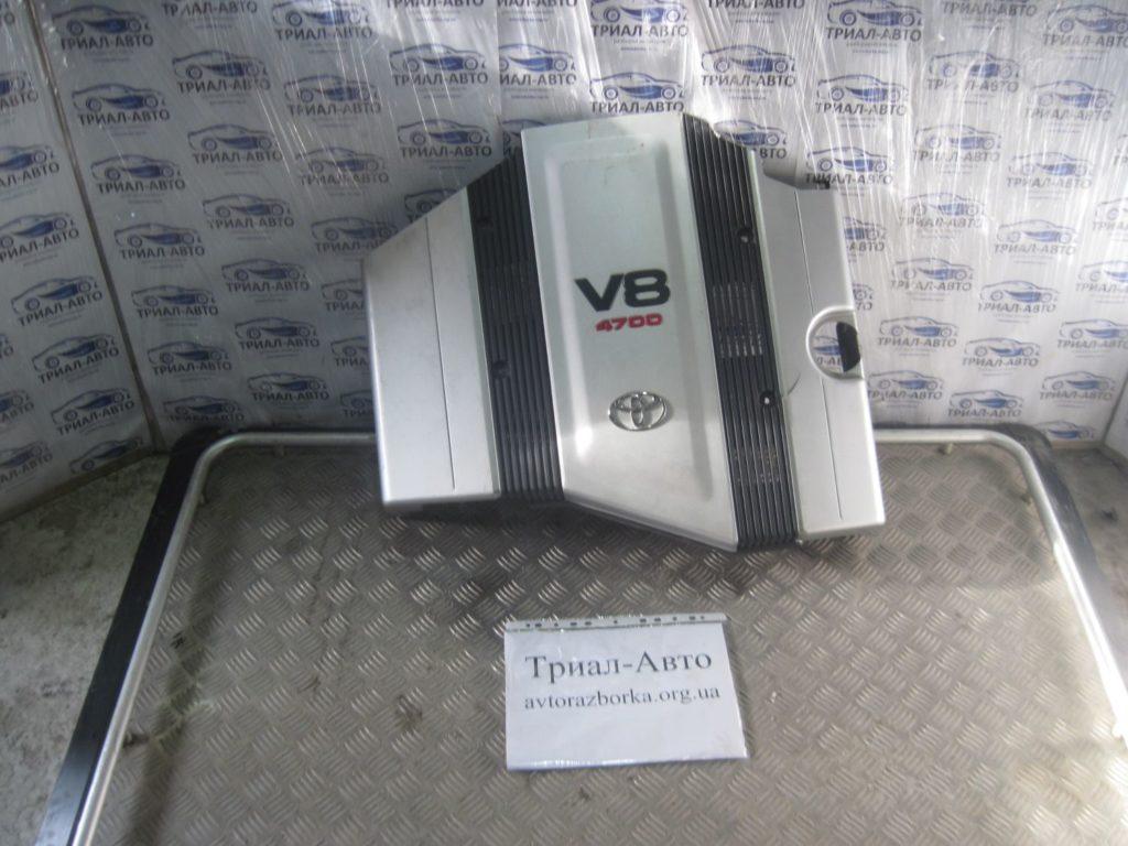 декоративная крышка ДВС Land Cruiser 100 1998-2006