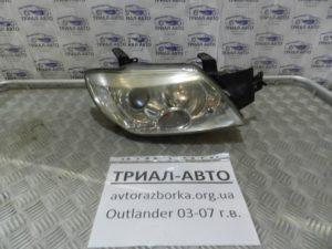 Фара правая на Mitsubishi Outlander 1 2003-2006 г.в.