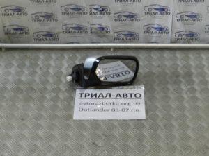 Зеркало правое на Mitsubishi Outlander 1 2003-2006 г.в.