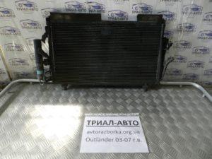 Радиатор кондиционера на Mitsubishi Outlander 1 2003-2006 г.в.