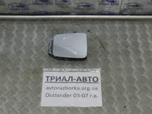 Лючок бензобака на Mitsubishi Outlander 1 2003-2006 г.в.