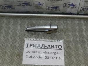 Ручка двери внешняя задняя правая на Mitsubishi Outlander 1 2003-2006 г.в.
