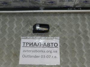 Ручка двери внутренняя задняя левая на Mitsubishi Outlander 1 2003-2006 г.в.