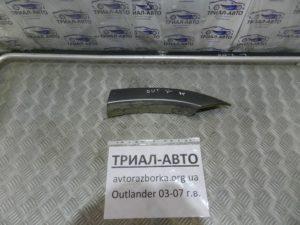 Накладка крыла задняя левая на Mitsubishi Outlander 1 2003-2006 г.в.