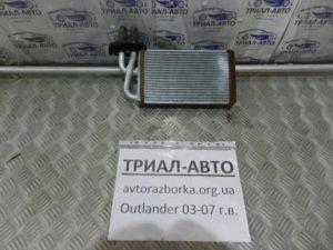 Радиатор печки на Mitsubishi Outlander 1 2003-2006 г.в.