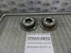 Диск тормозной задний пара на Mitsubishi Outlander 1 2003-2006 г.в.